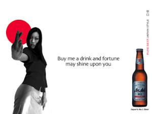 Asahi beer ad