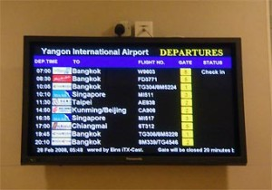 Yangon Airport Departure Schedule