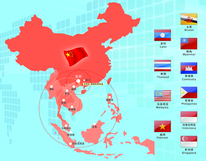 china asean fta research Eprs driving trade in the asean region members' research service page 2 of 12 after the united states and china is a mega-regional free trade agreement.